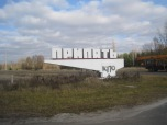 """Welcome to Pripyat"" sign"
