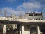 Hotel Polissya