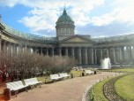 Kazan Cathedral in summer