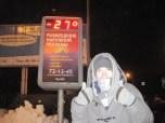A bit chilly in Yaroslavl (Nov 2010)